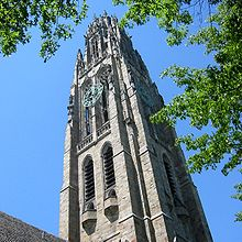 College Basketball Photos - Yale Elis, Bulldogs - Harkness Tower