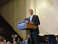 College Basketball Photos - Baldwin-Wallace Yellow Jackets - President Barack Obama speaking at B-W's Lou Higgins center during his 2008 Presidential campaign