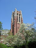 College Football Photos - Richmond Spiders - Boatwright Tower at the University of Richmond
