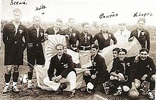 Soccer Photos - Mexico National Football Team - Mexico 1930 world cup sqaud