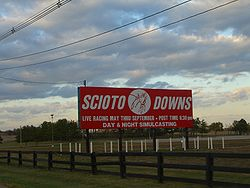Horse Racing Photos - Scioto Downs - Scioto Downs entrance sign.