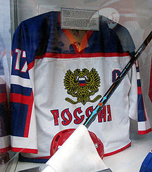 Hockey Photos - Evgeni Malkin - Malkin's jersey from the gold medal game at the 2004 U18 Championships.