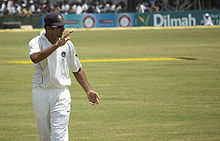 Sports Photos - India Cricket Team - Rahul Dravid served as the captain of the Indian cricket team from 2005 to 2007.