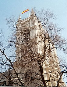 Sports Photos - Colin Cowdrey - The MCC flag flying over Westminster Abbey on the day of Cowdrey's memorial service