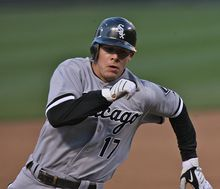 Baseball Photos - Chris Getz - Chris Getz with the Chicago White Sox