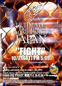 Sports Photos - 1999 UFC 23 Ultimate Japan - A poster or logo for UFC 23: Ultimate Japan.