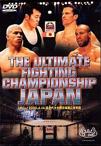 Sports Photos - 2000 UFC 25: Ultimate Japan 3 - A poster or logo for UFC 25: Ultimate Japan 3.