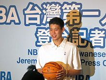 Basketball Quote - Jeremy Lin Quote