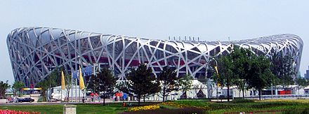 "Olympics Photos - 2008 Summer Olympics - The Beijing National Stadium, dubbed ""The Bird's Nest"""