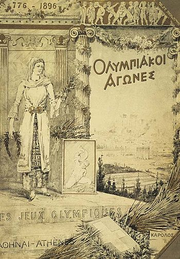 Olympics Photos - 1896 Summer Olympics - Athens 1896 report cover
