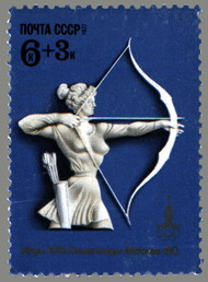 Olympics Photos - 1980 Summer Olympics - 1977 USSR commemorative stamp issued for the archery event