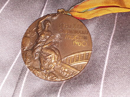 "Olympics Photos - 1980 Summer Olympics - A ""bronze"" medal"