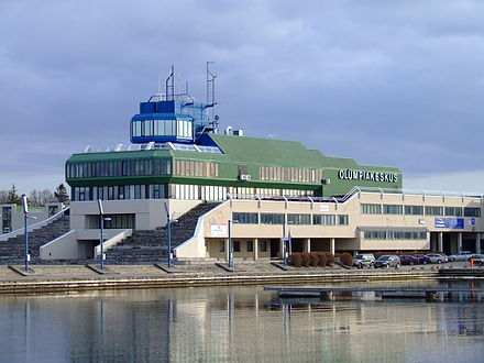 Olympics Photos - 1980 Summer Olympics - Pirita Yachting Centre as it appears today
