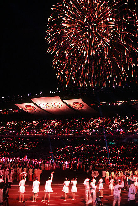 Olympics Photos - 1988 Summer Olympics - Fireworks at the closing ceremonies of the 1988 Summer Olympics in Seoul