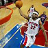 Basketball Audio - Detroit Pistons - Rasheed Walwalwallace ! Audio